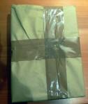Dieses Paket ist zu beachten! (Foto: privat)